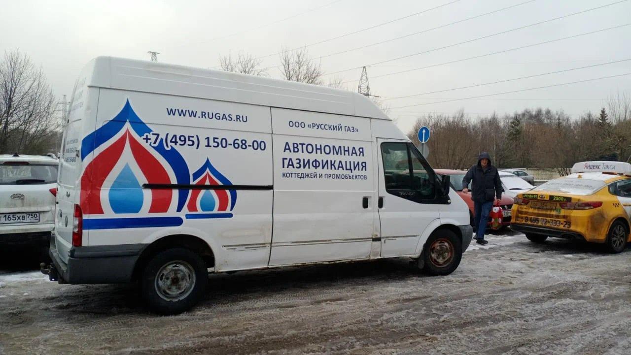 Фото сотрудников компании Русский газ на аварийном выезде к клиенту