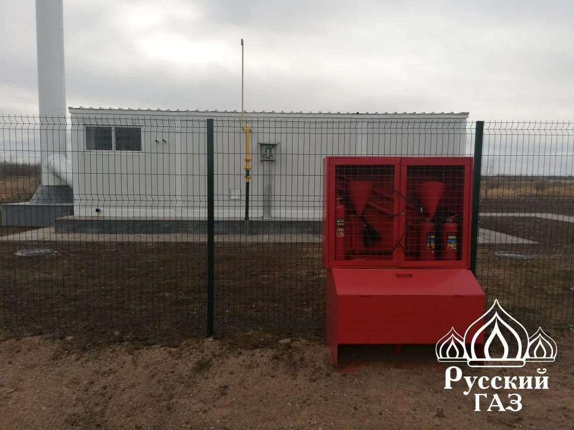 Фото противопожарного инвентаря для групповой резервуарной установки